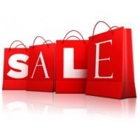 Spuštěna nová sekce - produkty ve výprodeji