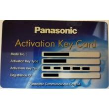 Aktivační klíče
