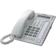Digitální telefony